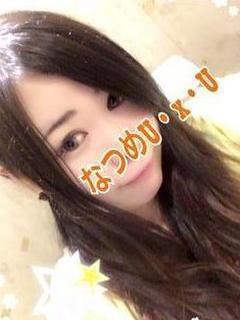 natsume240 15612