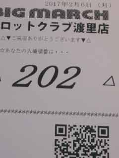 DSC_44001