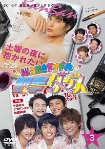 刑事ダンス_DVDレンタル3