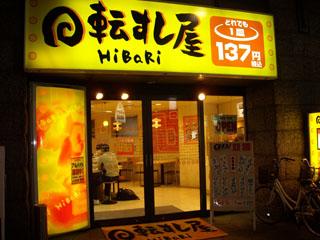 hibari_p