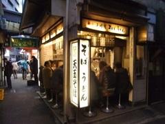 かめや新宿(外観)
