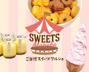 bnr_sweets