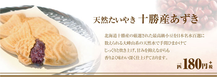 menu_photo_001