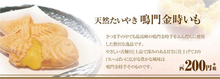menu_photo_002