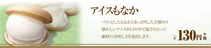 menu_photo_003
