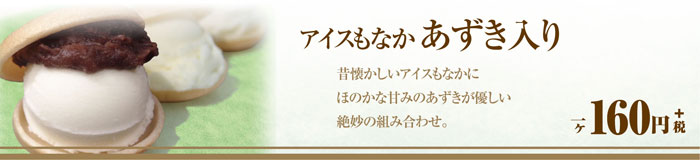 menu_photo_004