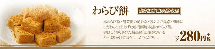 menu_photo_005