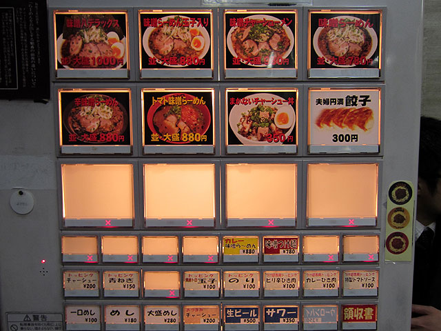 misoya-hachiro-shoten-sh-07