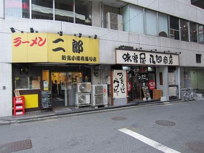 misoya-hachiro-shoten-sh-08